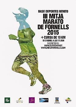 III Mitja Marató de Fornells 2015
